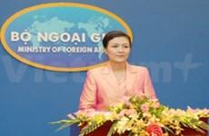 越南反驳美国外交部的2010年国际宗教自由报告