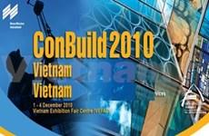 数百家企业参加越南ConBuild展览会