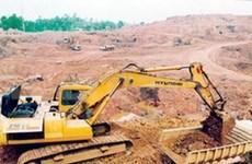 越南公司获得在老挝开采铜矿权