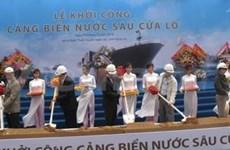 正式动工建设Cua Lo深水港