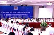 国际赞助商继续向越南提供ODA资金