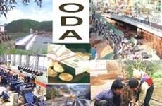投资交通领域的ODA资金取得积极进展