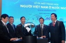 旅居国外越南人新闻网站正式开通