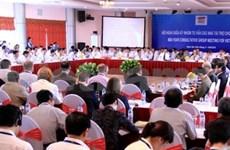 越南将为投资商创造更为宽松的环境