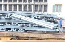 兴建越南最大不锈钢冷轧工广