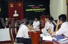 APHEDA协助越南提高工会能力
