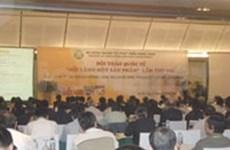 """第七届""""一村一品""""的国际研讨会在河内市举行"""