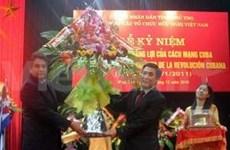 越南—古巴友谊与合作关系长存