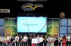 DIC Group向贫困者捐助60亿越盾