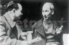 越南共产党的各届历史大会