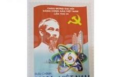 发行庆祝党十一大的邮票