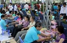"""越南青年与""""自愿献血日"""""""