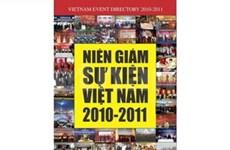 2010年—2011年越南年鉴即将发行