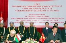 越南—阿曼企业理事会即将成立