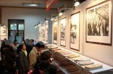 越南共产党历届大会展览会