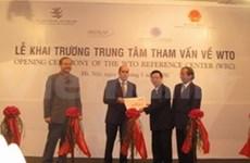 WTO在越南成立咨询中心
