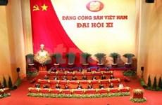 外国政党纷纷祝贺越南共产党第十一届全国代表大会