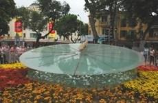 河内大花钟将在1月24日正式运行