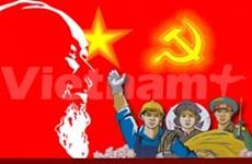 加强越南农民阶级的角色