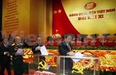 越南共产党第十一届中央委员会候补委员名单