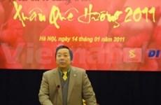 """千名侨胞将参加""""2011年家乡之春""""的活动"""