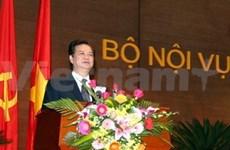阮晋勇总理出席内务部2011年工作会议