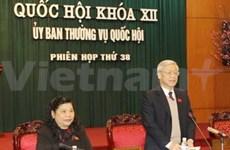 国会常务委员会举行第38次会议