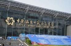 广交会--促进越中贸易合作平台