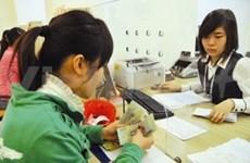越南央行调整外币兑换率是必要举措