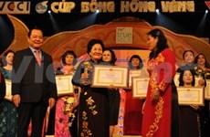 黄玫瑰杯推崇2010年100名越南女商人
