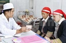 河内市改善少数民族妇女儿童健康项目