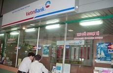 越南与老挝加强银行合作