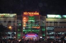 岘港市竞争力指数全国居首位