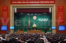 第十二届国会第九次会议集中审议总结报告
