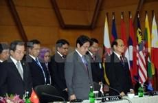 ASEAN+3和ADB成立投资基金会