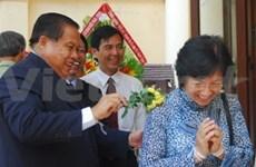 胡志明市领导人向老挝庆祝传统节日