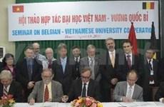 越南与比利时签署6项高等教育合作协议书