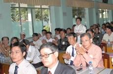 越南巴哈伊教全国代表大会