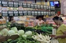 越南4月份消费物价指数飙升3.32%