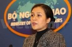 越南支持哈马斯与法塔赫签署和解协议
