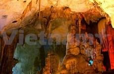 UNESCO审核越南两个遗产并列入世界遗产名录
