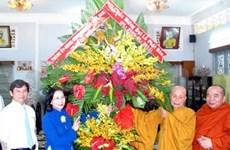 胡志明市领导探访该市佛教分会