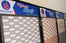 越南参加阿尔及尔国际建筑建材展