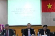 在韩国举行胡志明主席国际研讨会
