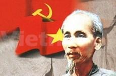 国内媒体推崇胡志明主席的思想品德