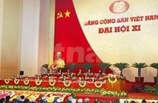 研究越南革新经验的研讨会在俄罗斯举行