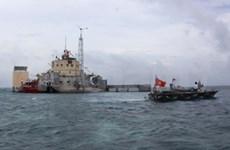 庆和省积极准备举行《2011年海洋与海岛周》