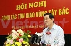 越南西北部宗教工作会议在河内召开