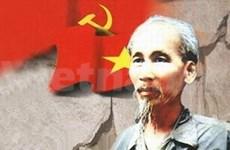 中国北师大学生参加关于胡志明主席的讲座