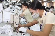 欧盟公布有关越南经济状况的蓝皮书